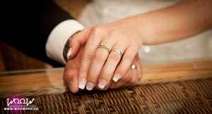 Svadba, vždy dokonalá